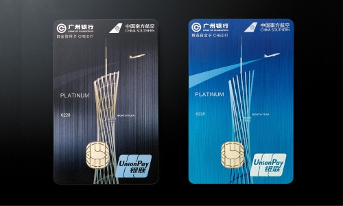 3广州银行-2-02