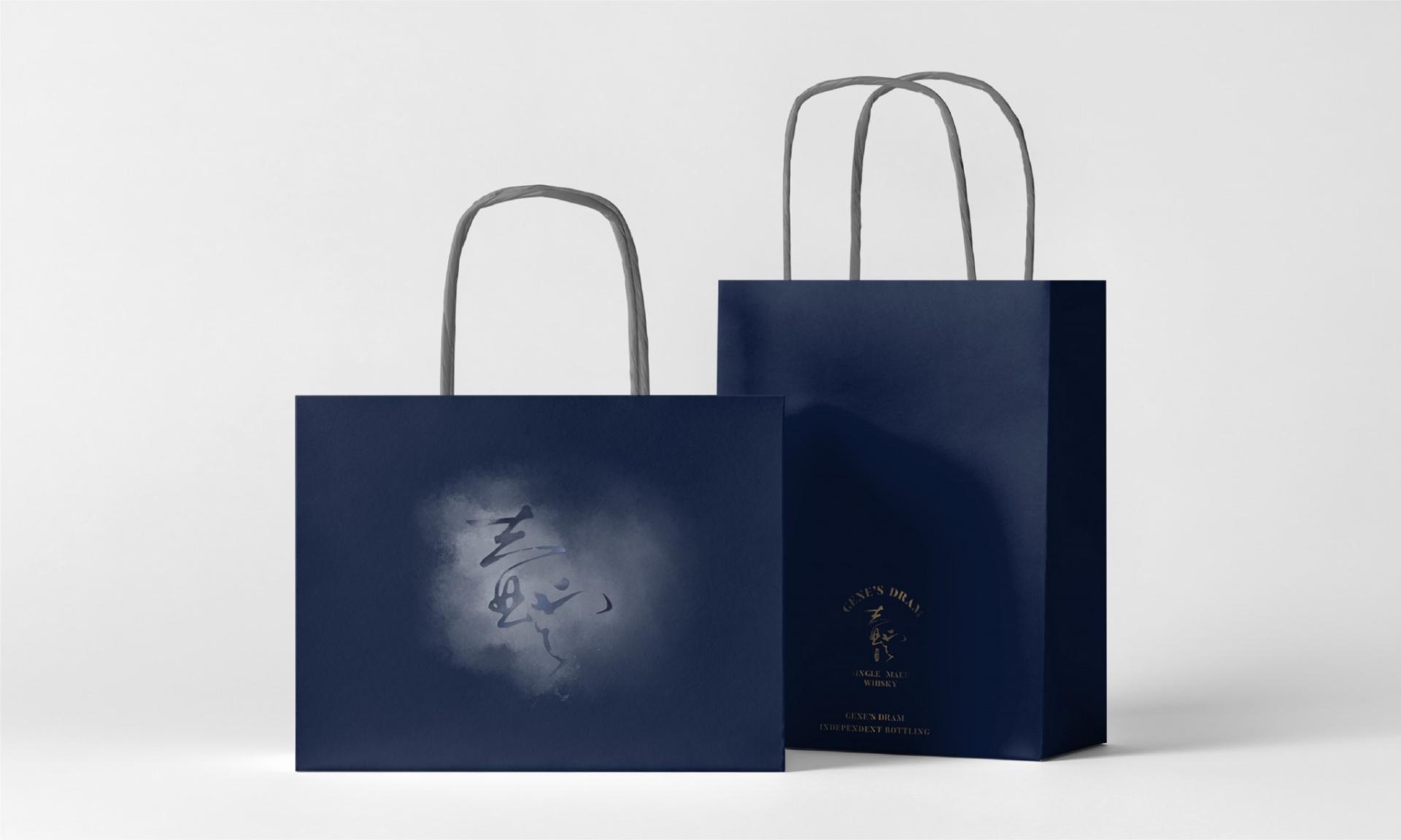 壶云酒标-03