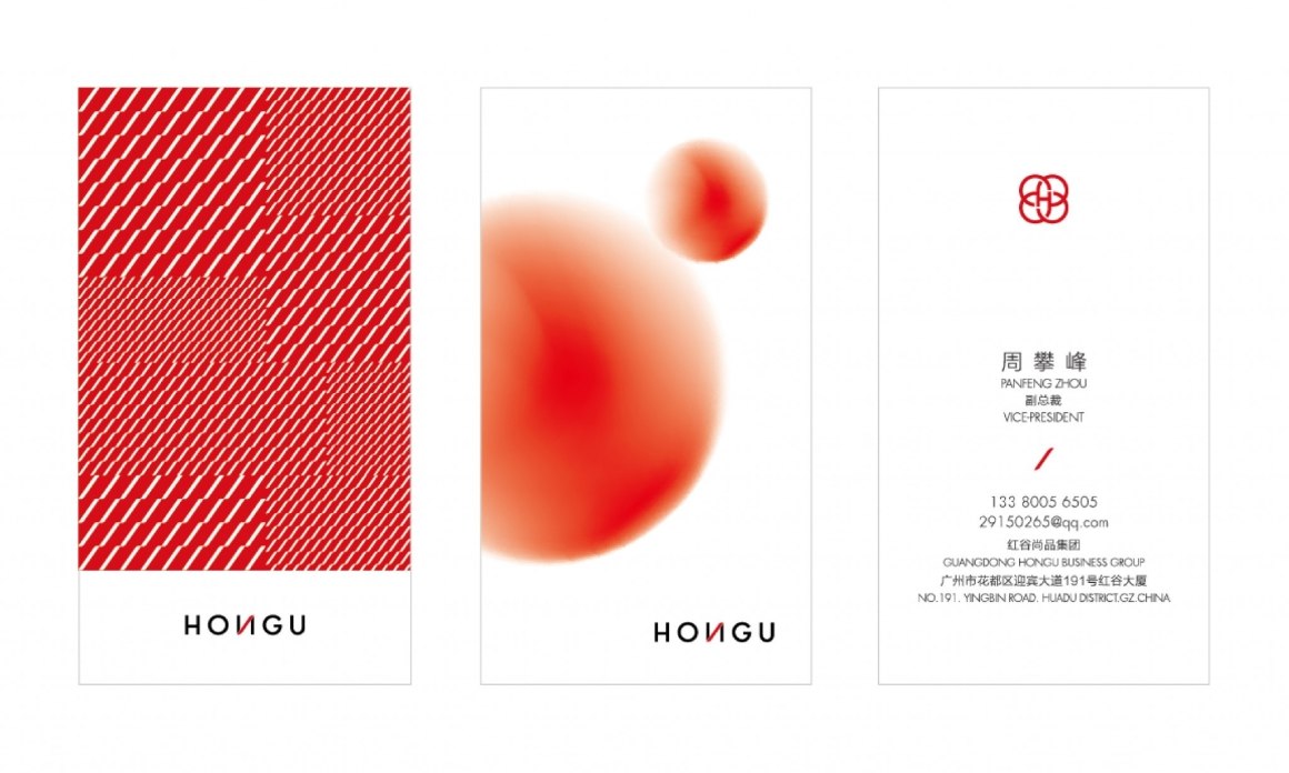 GONGGU_画板 1 副本 9