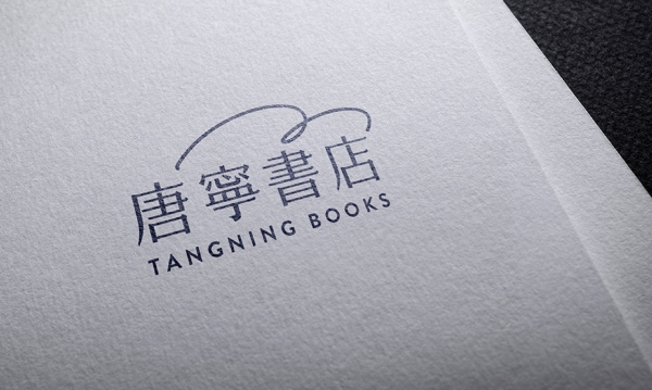 唐宁cover_画板 1
