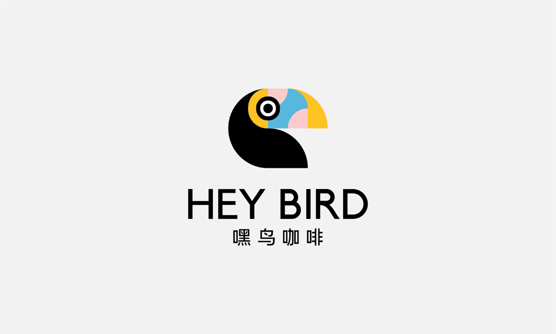 heybird_画板 1 副本